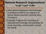 national research organizations19
