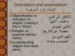 orientalis m and essentialism