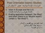 post orientalist islamic studies22