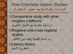 post orientalist islamic studies23