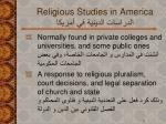 religious studies in america