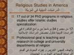 religious studies in america14