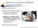 american association of medical assistants aama