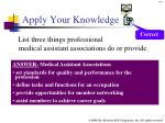apply your knowledge20