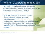 pfr attc leadership institute cont