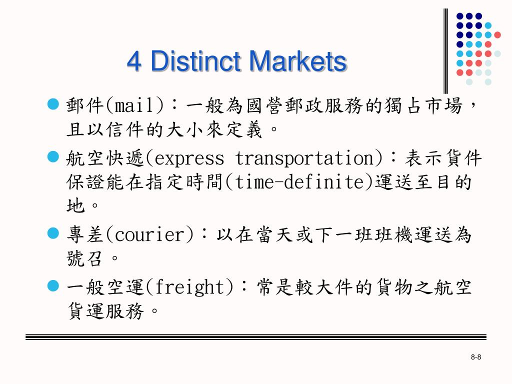 4 Distinct Markets
