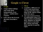 google vs clever