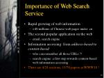 importance of web search service