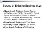 survey of existing engines 1 2