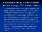 comment made by a 2nd year mdiv student during a 2005 student panel
