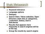 ithaki metasearch