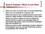 search engines when to use them