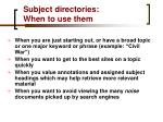 subject directories when to use them