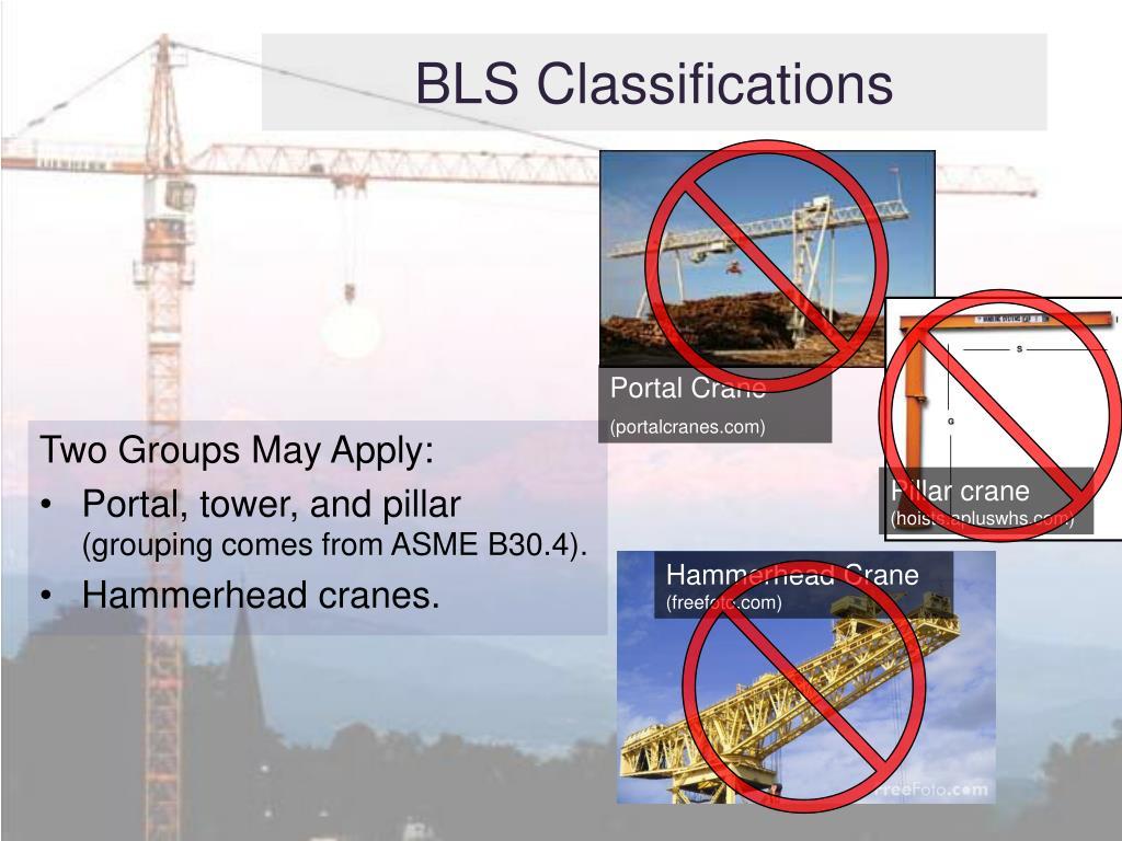 BLS Classifications