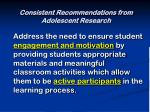 consistent recommendations from adolescent research6