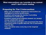 what interventions can i provide in my content area i don t teach reading
