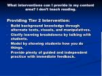 what interventions can i provide in my content area i don t teach reading21