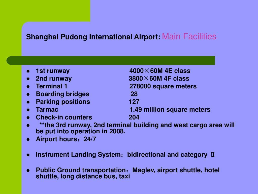 Shanghai Pudong International Airport: