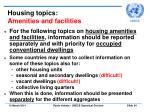 housing topics amenities and facilities