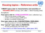 housing topics reference units