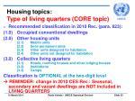 housing topics type of living quarters core topic