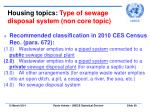 housing topics type of sewage disposal system non core topic
