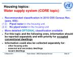 housing topics water supply system core topic