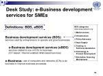 desk study e business development services for smes
