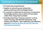contemporary economic development