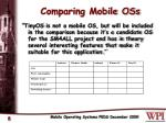 comparing mobile oss8