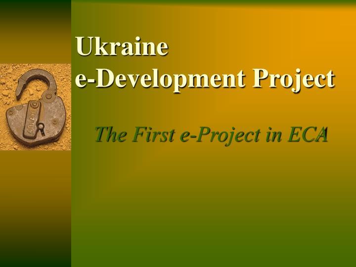 Ukraine e development project