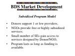 bds market development32