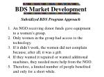 bds market development7
