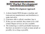 bds market development8