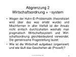 abgrenzung 2 wirtschaftsordnung system