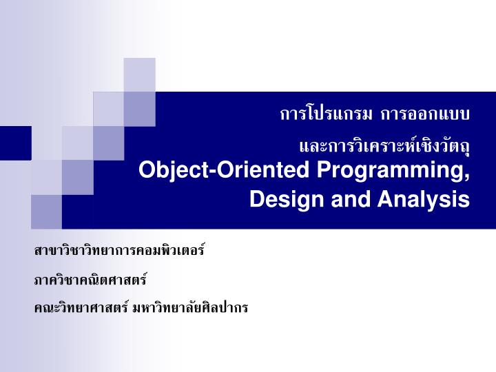 Object oriented programming design and analysis