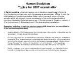 human evolution topics for 2007 examination