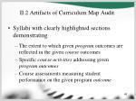 ii 2 artifacts of curriculum map audit