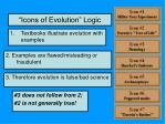 icons of evolution logic