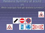 rotational symmetry all around us15