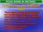 information and direction signs