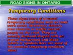 temporary conditions
