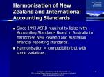 harmonisation of new zealand and international accounting standards