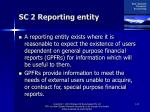 sc 2 reporting entity