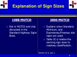 explanation of sign sizes