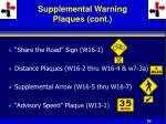 supplemental warning plaques cont