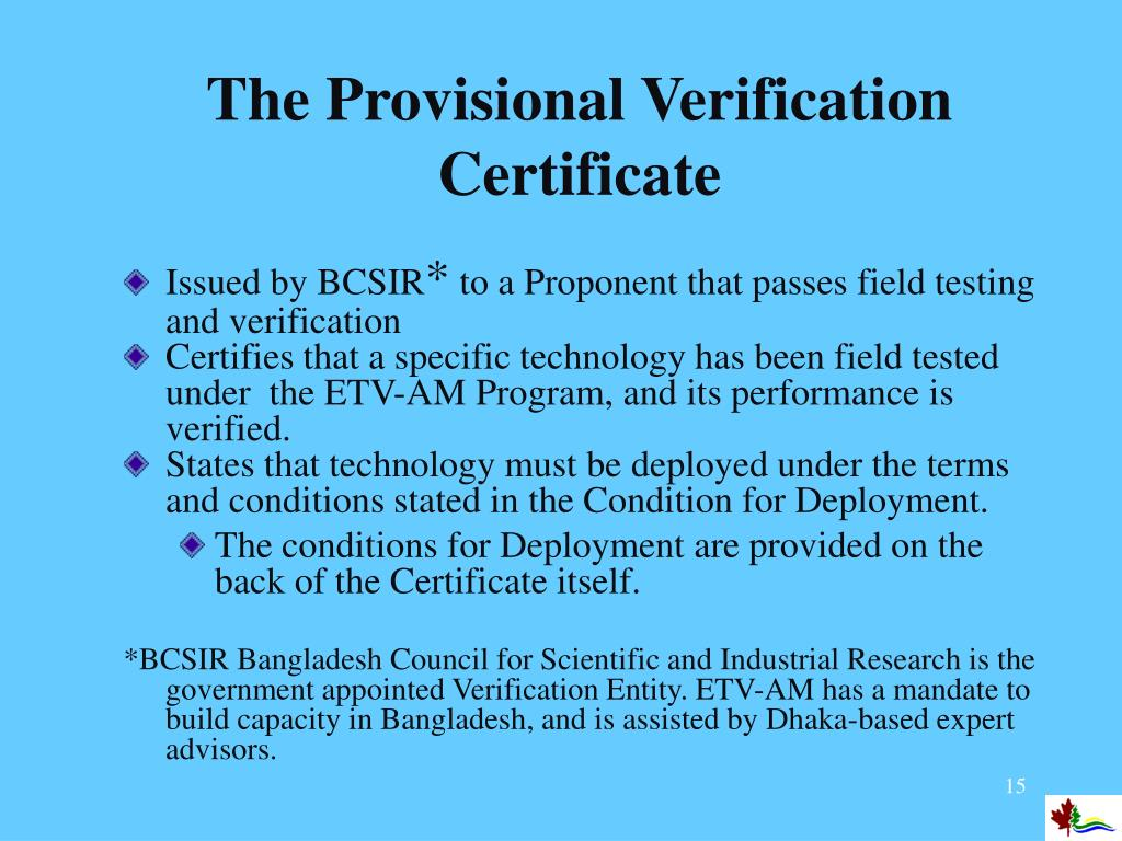 The Provisional Verification Certificate