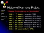 history of harmony project5