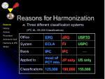 reasons for h armonization3
