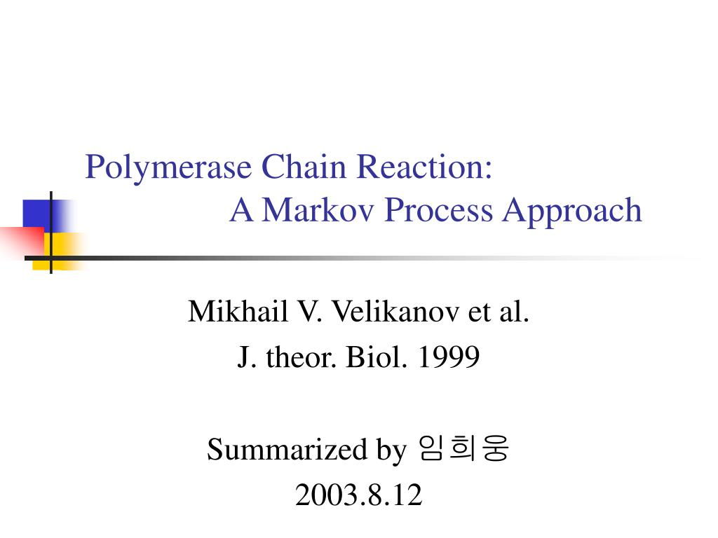 polymerase chain reaction a markov process approach l.
